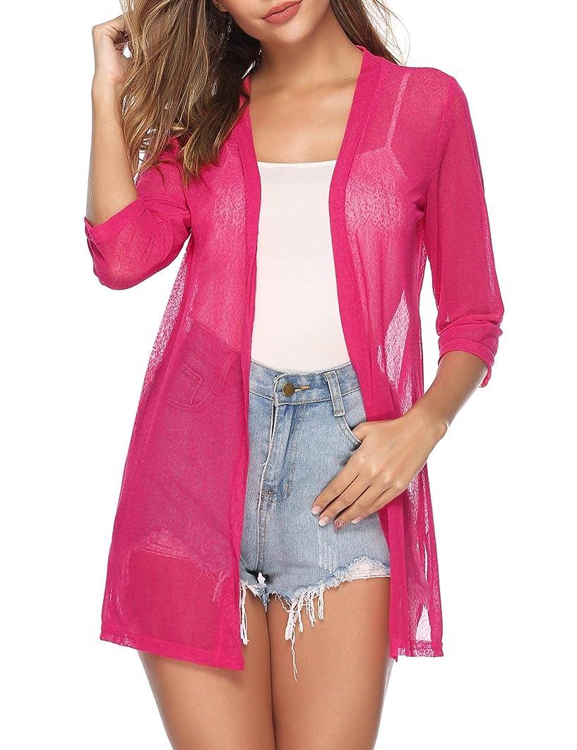 iClosam Women Casual 3/4 Sleeve Sheer Open Front Cardigan Sweater