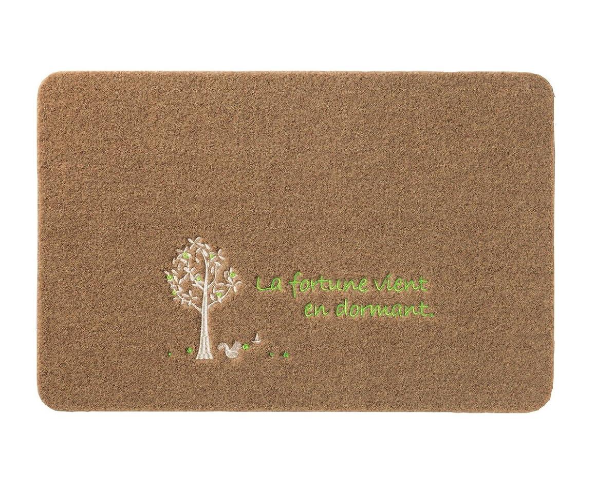 追放する層お誕生日表面起毛の玄関マット街路樹(ブラウン)