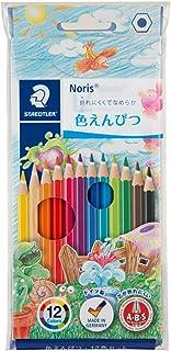 ステッドラー 色鉛筆 12色 油性色鉛筆 ノリスクラブ 144 NC12P