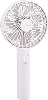 [山善] ハンディファン ミニ扇風機 FUWARI 充電式 (超ミニタイプ) (ボトムタイプ) (風量調節3段階) ライトホワイト YHB-B12(LW) [メーカー保証1年]