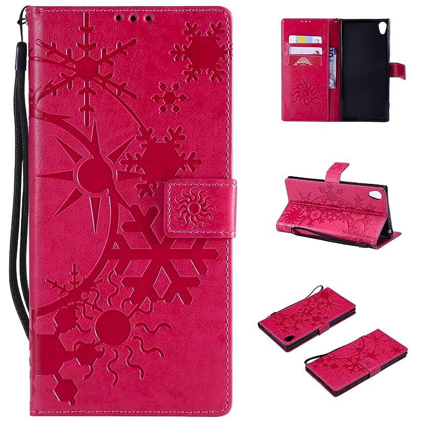 スキップ忙しい触覚SONY Xperia XA1 Ultra ケース CUSKING 手帳型 ケース ストラップ付き かわいい 財布 カバー カードポケット付き エクスペリアXA1 Ultra マジックアレイ ケース - ホトピンク