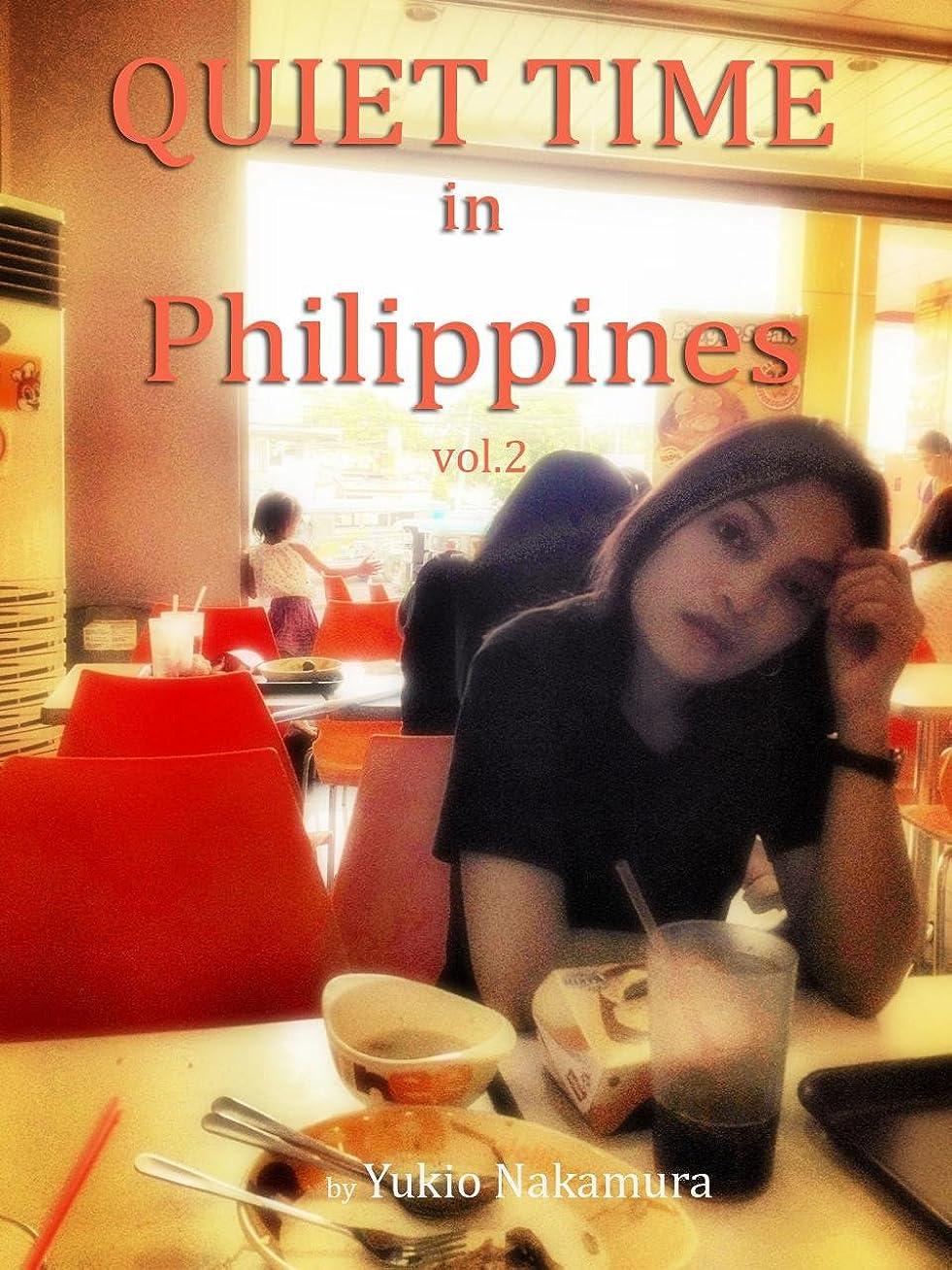 サンダース喜ぶ調子Quiet Time in Philippines vol.2: 亜細亜街道ーフィリピン篇2 (Asian Street Photography)