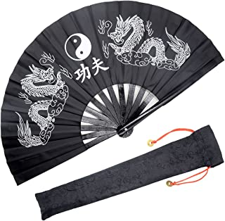 OMyTea Bamboo Large Rave Folding Hand Fan for Men/Women - Chinese Japanese Kung Fu Tai Chi Handheld Fan with Fabric Case - for Performance, Decorations, Dancing, Festival, Gift (Double Dragons)