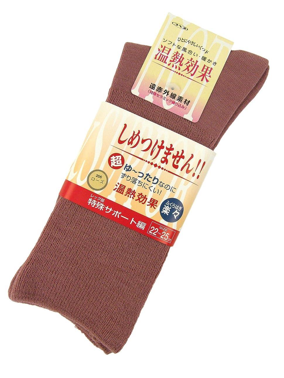 検出可能罪悪感機構神戸生絲 ふくらはぎ楽らくソックス 婦人 秋冬用 ローズ 3900 ローズ