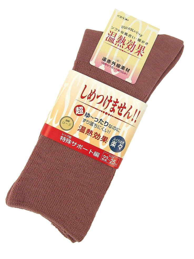 名声観察持続する神戸生絲 ふくらはぎ楽らくソックス 婦人 秋冬用 ローズ 3900 ローズ