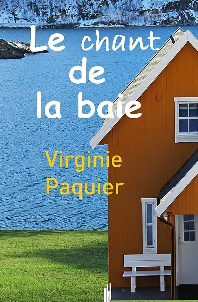 バイアス買う一般的なLe chant de la baie