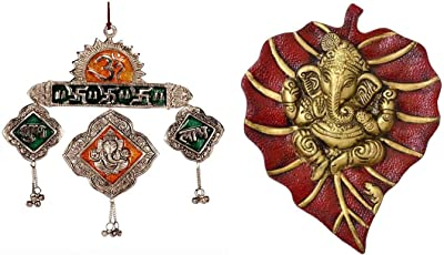SAARTHI Rajasthani Ethnic Divine Spiritual Auspicious Oxidised Shri Ganesh Shubh Labh Hanging Statue with Figurine Metal Pan Leaf for Home, Office, Cafe, Wall Decor (Multicolour) - Set of 2
