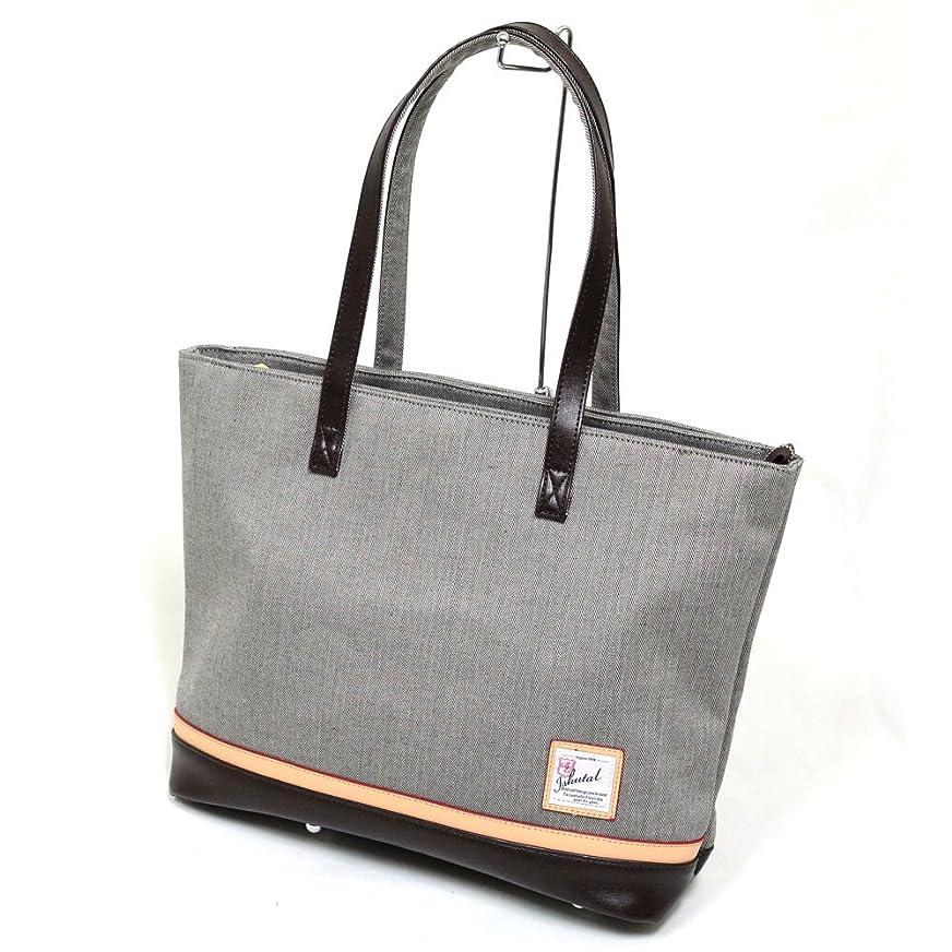 失業者適用する多様な十川鞄 B.C.+ISHUTAL ビーシーイシュタル イシュタル ルンゴ トートバッグ コットン ベージュ ILG-7516 BG