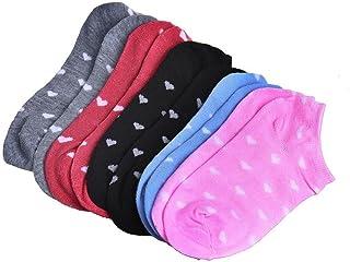 BaZhaHei-Calcetines, Calcetines by algodón de Corte bajo de 5 Pares de Deporte Casual para Mujer calcetín de Mujer Socks para Mujer Amo Todos los Calcetines de algodón Cotton Socks