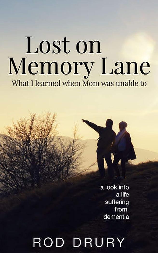 雪のお金ゴムストレージLost on Memory Lane: What I learned when Mom was unable to. (English Edition)