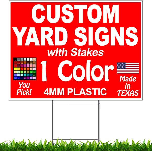 Vibe Ink Bundle Of 50 24 X18 Custom Yard Signs Plastic Lawn Signs Print One 1 Color Double Sided Front Back 30 Heavy Duty Stakes Included