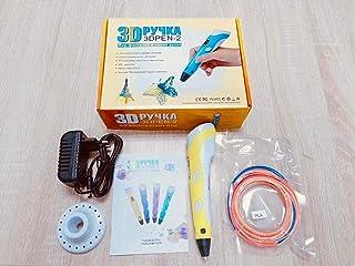 My Party Suppliers Premium 3D Pen with 3D Pen Filament / 3D Pen for Kids