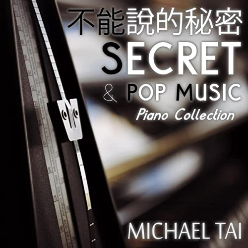 always on my mind michael buble mp3 free download