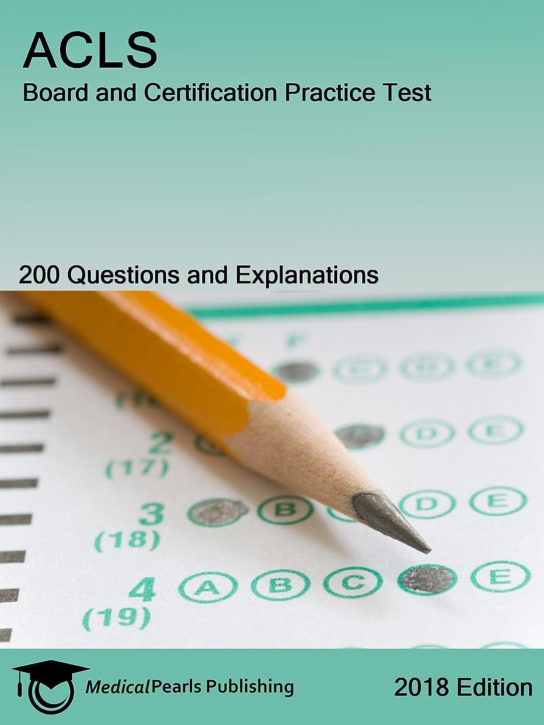 酸無実哀ACLS: Board and Certification Practice Test (English Edition)