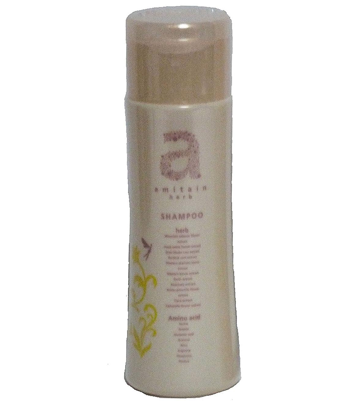 ゾーン心配乳剤アミテインハーブシャンプー (150ml)