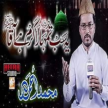 Yeh Sab Tumhara Karam Hai Aaqa - Single