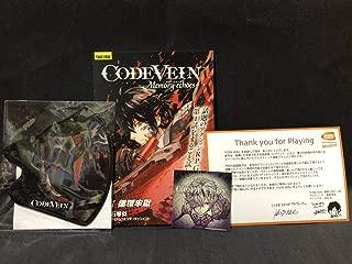 東京ゲームショウ2019 CODE VEIN 小冊子 マスク ステッカー メッセージカード セット コードヴェイン