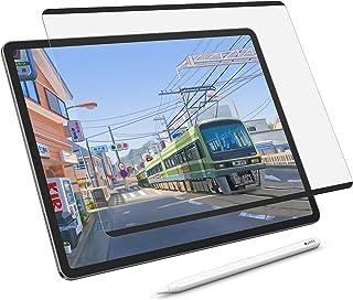 NIMASO フイルム iPad Pro 12.9 用 ペーパー 紙 ライク 着脱式 保護 フィルム ケント紙タイプ アンチグレア 紙のような描き心地 反射低減 NTB21G255
