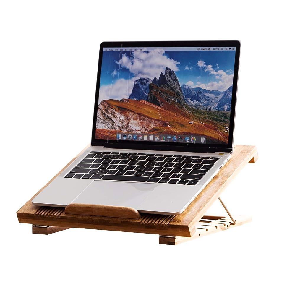 電話をかける欠点ストリップ竹製 ノートパソコンスタンド USB扇風機内蔵 パソコンスタンド PCスタンド 折りたたみ式 高さ?角度調整可能 PC/MacBook/ラップトップ/iPad/タブレット