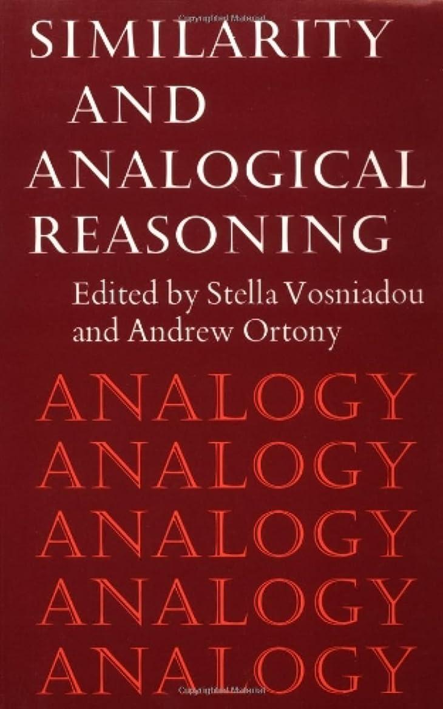 理論ポジティブ周りSimilarity and Analogical Reasoning