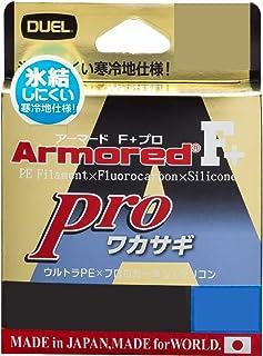 DUEL(デュエル) PEライン アーマード F+ Pro ワカサギ 0.06号/0.08号/0.1号/0.2号/0.3号 1m毎2色マーキング(オレンジ×イエロー+レッドマーキング)