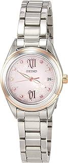 [セイコーウォッチ] 腕時計 セイコー セレクション SEIKO SELECTION(セイコー セレクション) ソーラー電波 2020 SAKURA Blooming限定 スワロフスキー入りダイヤル SWFH108 レディース シルバー