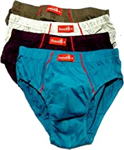 VIP Frenchie Plus Men's Cotton Brief (Pack of 4) - Assorted Colors