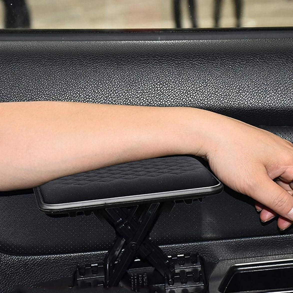 弱点いつか時計回り変更されたユニバーサルカードアアームレストパッドアームレスト肘サポート手すり高さパッドカー用品