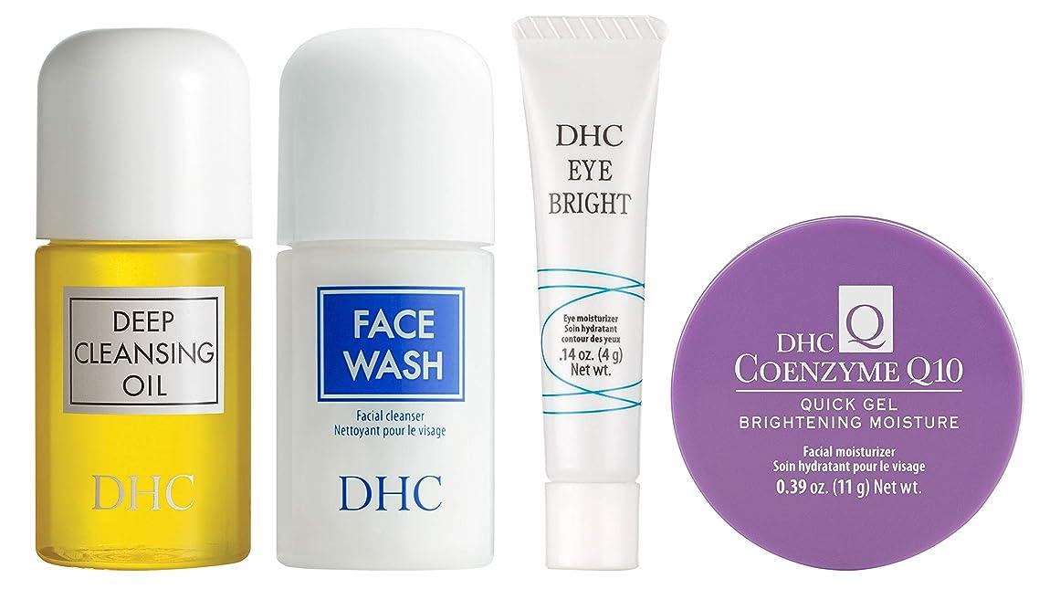 DHC Brightening Travel Essentials, includes Deep Cleansing Oil mini 1 fl. oz, Face Wash mini 1 fl. oz, Eye Bright mini 0.14 oz and CoQ10 Quick Gel Brightening Moisture mini 0.39 oz.