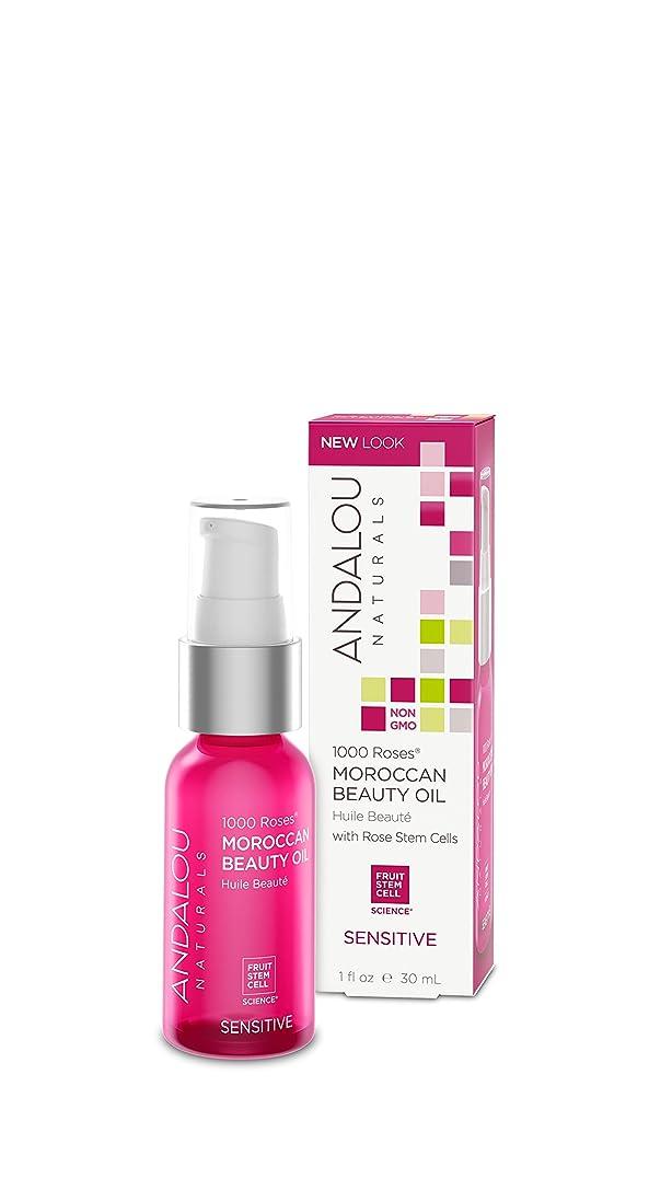 やがて公平理由オーガニック ボタニカル 美容液 美容オイル ナチュラル フルーツ幹細胞 「 1000 Roses? モロッカンビューティーオイル 」 ANDALOU naturals アンダルー ナチュラルズ