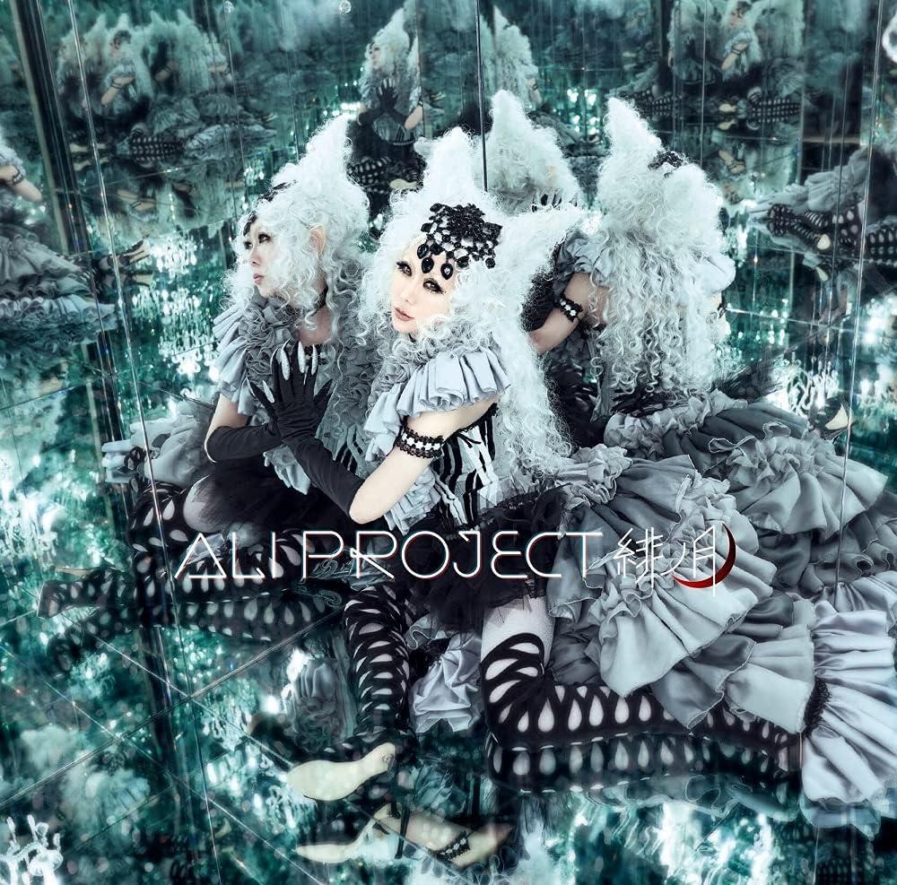 [Single] ALI PROJECT – 緋ノ月 [FLAC + MP3 320 / WEB]