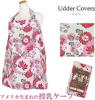 Udder Covers (アダーカバーズ) 授乳ケープ/ナーシングカバー (フラワーNatalie)
