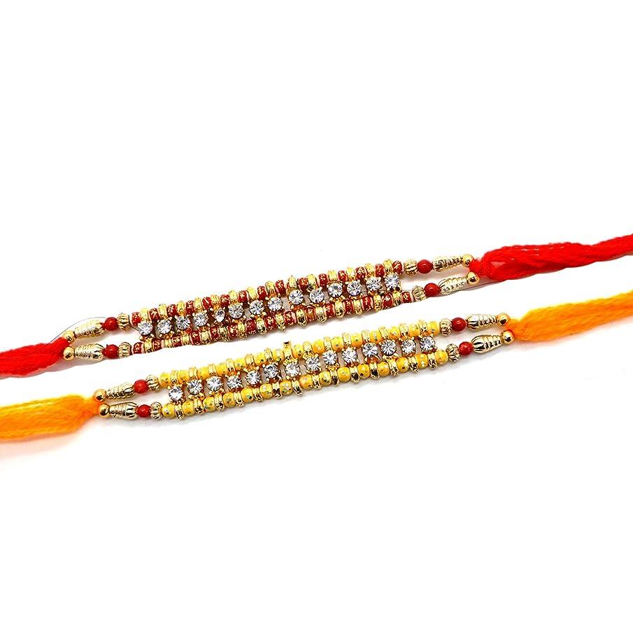 Set of Two Rakhi, 14 Stone Rakhi thread,Raksha bandhan Gift for your brother,Color Vary and Multi Design