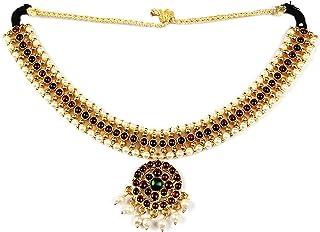 UG PRODUCTS Bharatnatyam Kuchipudi Dance Temple Ornament Small Chain