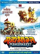 MAHABHARAT FULLY BOXED HINDI/ TAMIL / TELEGU 20 DVD PACK BOXED AND SEALED (ENGLISH SUBTITLES, ALL REGIONS) [DVD] [2014]