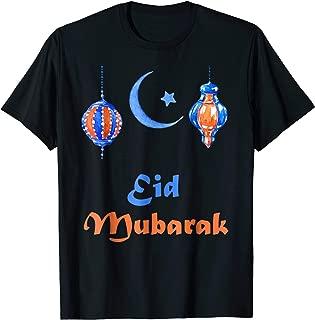 Eid Mubarak 2018 - Islamic T-Shirt