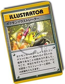 Best pokemon illustrator card Reviews