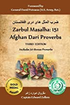 Zarbul Masalha: 151 Afghan Dari Proverbs (Third Edition) (English Edition)