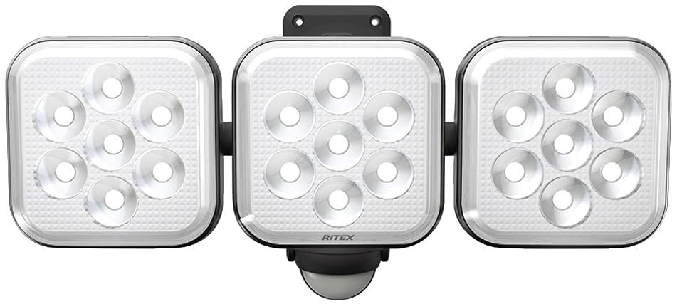 トランクライブラリピース不純ムサシ RITEX フリーアーム式LEDセンサーライト(8W×3灯) 「コンセント式」 防雨型 LED-AC3024