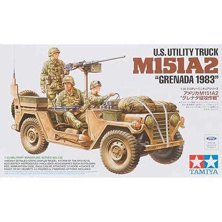 タミヤ 1/35 ミリタリーミニチュアシリーズ No.332 アメリカ陸軍 M151A2 グレナダ侵攻作戦 プラモデル 35332
