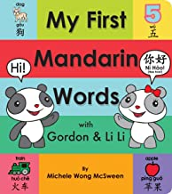 My First Mandarin Words with Gordon & Li Li