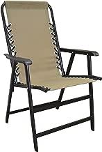 Caravan Sports Suspension Folding Chair, Beige