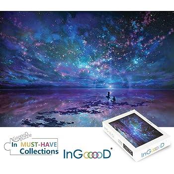 Ingooood ジグソーパズル 1000ピース-イマジネーションシリーズ