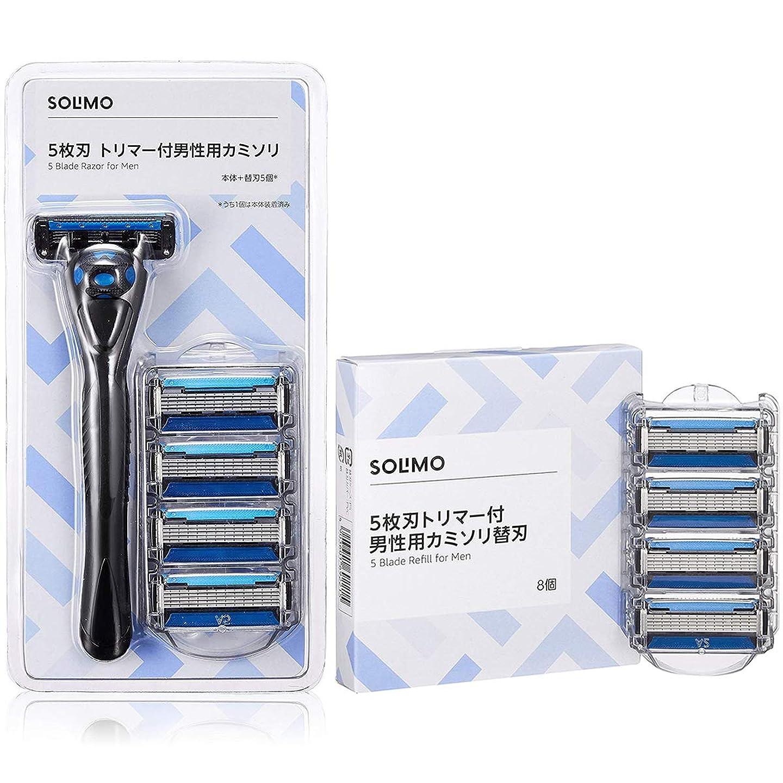 [Amazonブランド]SOLIMO 5枚刃 トリマー付 男性用 カミソリ本体+替刃5個付(うち1個は本体装着済み) & カミソリ替刃8個