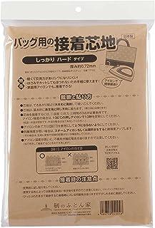 接着芯 不織布 片面 しっかり ハード バッグ用 日本製 100×100cm クランボン TF100-1