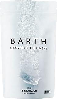 BARTH 沐浴露 中性 重碳酸 30片 (礼品 礼品 碳酸泉 无添加 缓解疲劳)