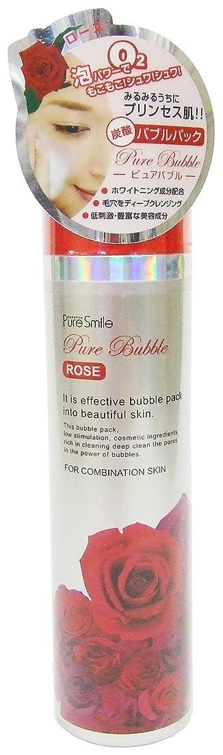 脳平均耕すPure Smile ピュアバブル 炭酸パック ローズエキス 100ml
