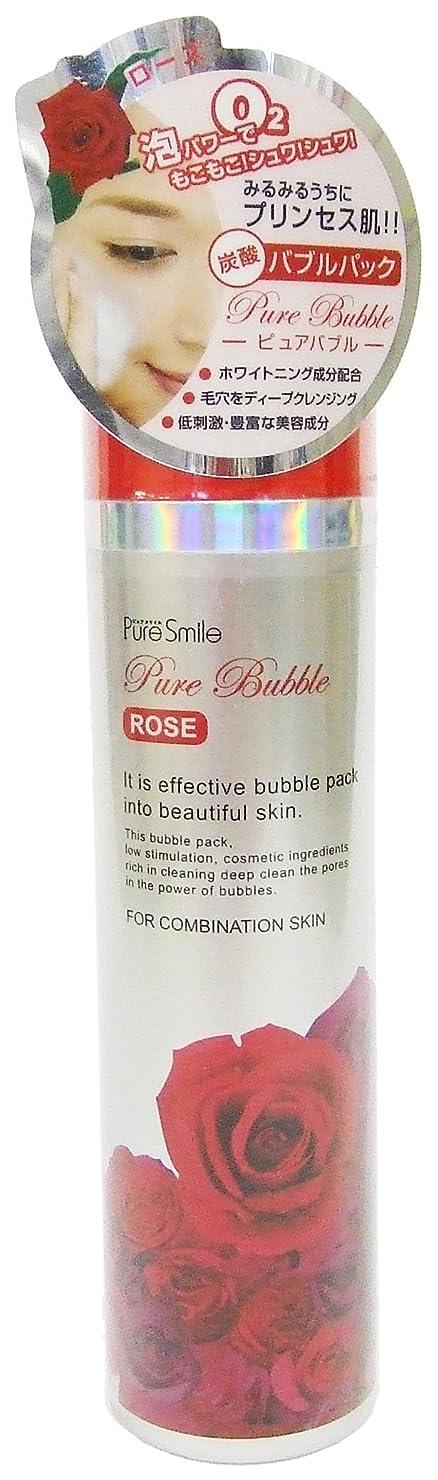 赤面腹部フラップPure Smile ピュアバブル 炭酸パック ローズエキス 100ml