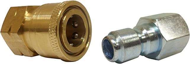 """Ultimate Washer 18719 3/8"""" Pressure Washer Quick Disconnect Adapter Set, Replaces 98441024, 4000 PSI Rating"""