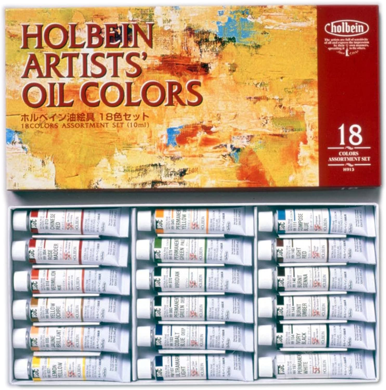 18 Farbe set Holbein expert for oil paint (japan import)